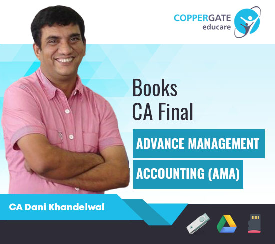 CA Final Old Course AMA PM Book / Crash Course Books / LMR Books by Prof. Dani Khandelwal